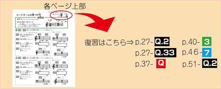 0120-5.jpg