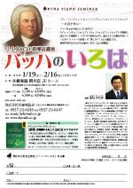 1801 02 shizuoka