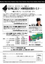 1803 4 hiroshima