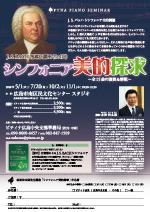 1805 11 hiroshima