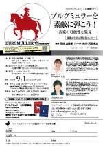 180901 hiroshima1