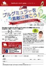 180902 hiroshima