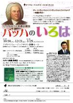 1810 12 tokyo