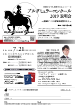 190721 miyazaki