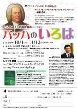 191001 shizuoka