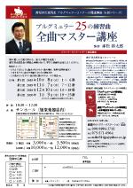 1910 2001 kyoto2