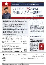 1910 2009 nakatsu