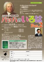 191115 fukushima