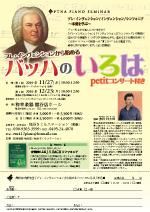1911 12 saitama