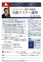 1911 2003 tokyo