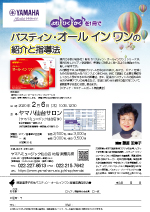 200206 miyagi