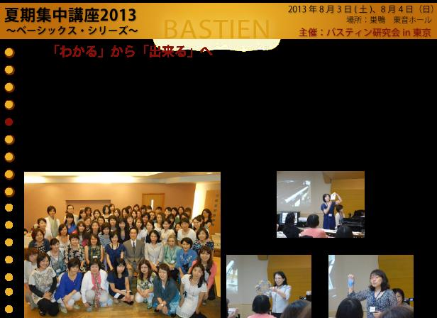 2013kaki-top.png
