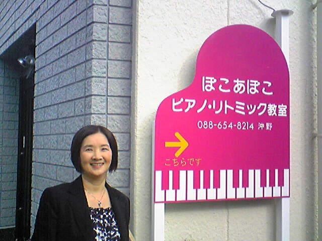 interview_okino_01.jpg