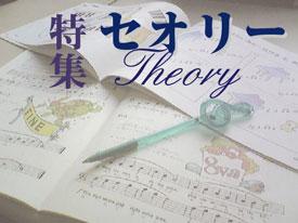 logo_theory.jpg