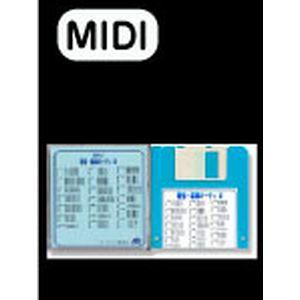 MIDI 聴音&楽典パーティーB