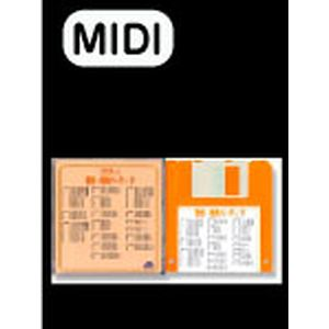 MIDI 聴音&楽典パーティーD