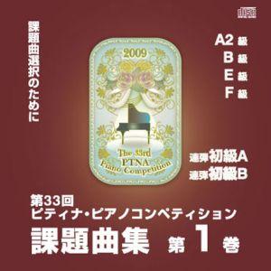 Ptna09cd 1