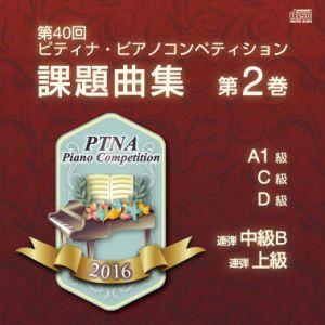 Ptna16cd 2