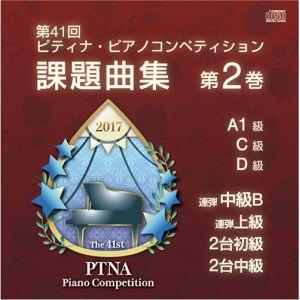 Ptna17cd 2