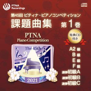 Ptna21cd 1