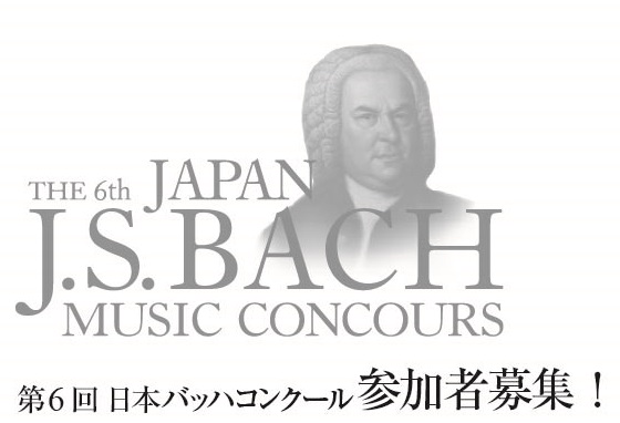 6thbachconours_logo.jpg
