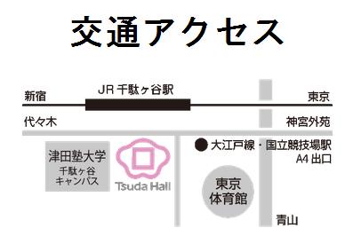 津田ホール地図